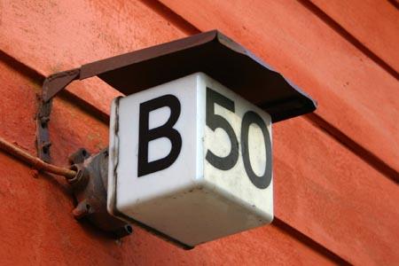 address_sign_2